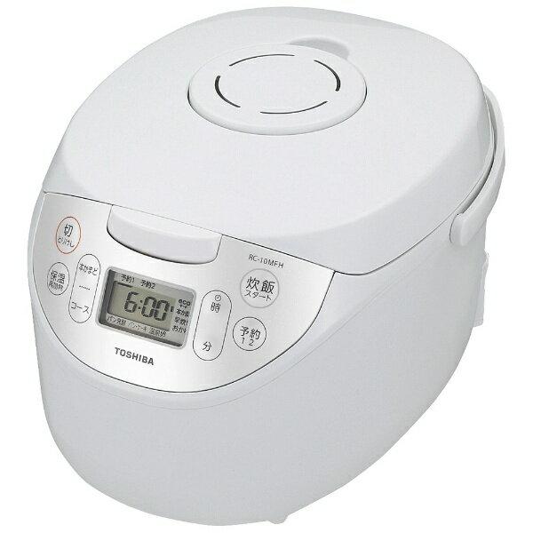 東芝 TOSHIBA RC-10MFH 炊飯器 ホワイト [5.5合 /マイコン /3.0kg][RC10MFH]