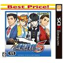 カプコン 逆転裁判5 Best Price!【3DSゲームソフト】