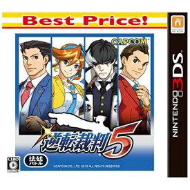カプコン CAPCOM 逆転裁判5 Best Price!【3DSゲームソフト】