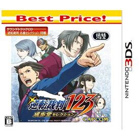 カプコン CAPCOM 逆転裁判123 成歩堂セレクション Best Price!【3DSゲームソフト】