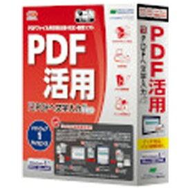 メディアドライブ Media Drive 〔Win版〕 やさしくPDFへ文字入力 PRO v.9.0 (1ライセンス)