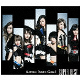 エイベックス・エンタテインメント Avex Entertainment 仮面ライダーGIRLS/SUPER BEST(DVD付) 【CD】