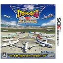 【送料無料】 ソニックパワード ぼくは航空管制官 エアポートヒーロー3D 羽田 ALL STARS【3DSゲームソフト】