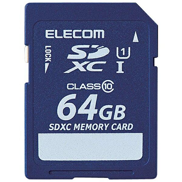 エレコム 64GB・UHS Speed Class1(Class10)対応 データ復旧サービス付きSDXCカード MF-FSD064GC10R[MFFSD064GC10R]