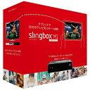【送料無料】 SLINGMEDIA Full HDインターネット映像転送システム SMSBM1H121(Slingbox M1 HDMIセット)