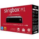 【送料無料】 SLINGMEDIA Full HDインターネット映像転送システム SMSBM1H111(Slingbox M1単体版)