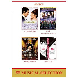 ソニーピクチャーズエンタテインメント Sony Pictures Entertainment ミュージカル セレクション DVDバリューパック 【DVD】