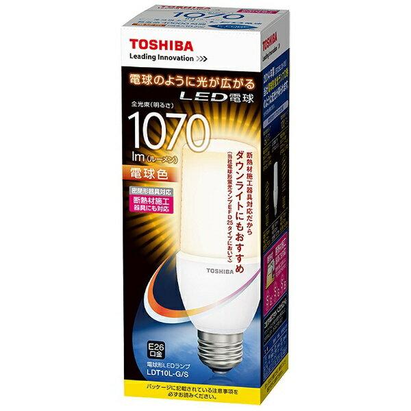 東芝 LED電球 (T形[全方向タイプ]・全光束1070lm/電球色相当・口金E26) LDT10L-G/S[LDT10LGS]