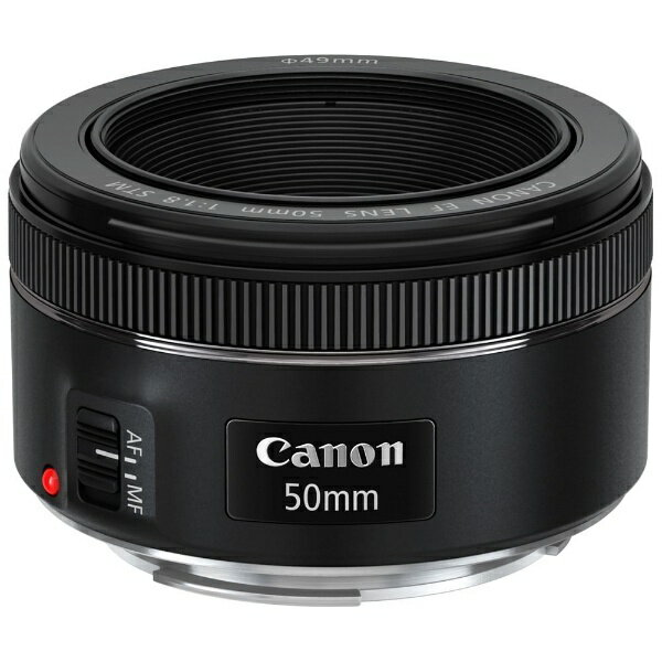 【送料無料】 キヤノン CANON 交換レンズ EF50mm F1.8 STM【キヤノンEFマウント】[EF5018STM]