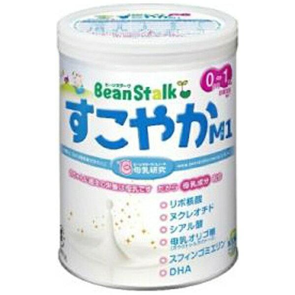 BSスノー ビーンスタークすこやかM1 大缶 800g〔ミルク〕