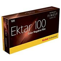 コダック Kodak 【ブローニー】プロフェッショナル エクター100 120(5本パック)[EKTAR1001205P]