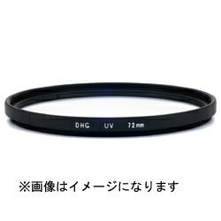マルミ光機 DHG UV 77mm[77MMDHGUV]