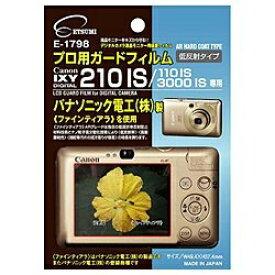 エツミ ETSUMI 液晶保護フィルム(キヤノン IXY DIGITAL 210IS/110IS専用) E-1798[生産完了品 在庫限り][E1798]