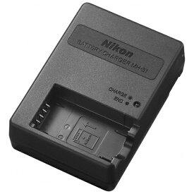 ニコン Nikon バッテリーチャージャー MH-31[MH31]