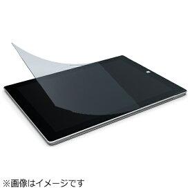 マイクロソフト Microsoft 【純正】 Surface 3専用 スクリーン プロテクター GW3-00008[サーフェス 保護フィルム GW300008]