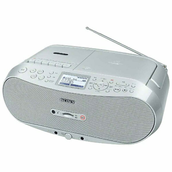 【送料無料】 ソニー SONY 【ワイドFM対応】CDラジカセ(ラジオ+CD+カセットテープ) CFD-RS501[CFDRS501]