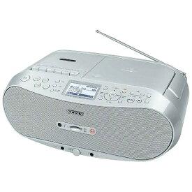 ソニー SONY CFD-RS501 ラジカセ [ワイドFM対応 /CDラジカセ][CFDRS501]