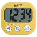 タニタ デジタルタイマー でか見えタイマー TD-384-MY マンゴーイエロー[TD384MY]
