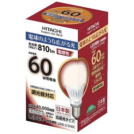 日立 HITACHI LDA9L-G/D/60C LED電球 [E26 /電球色 /60W相当 /一般電球形 /広配光タイプ][LDA9LGD60C]