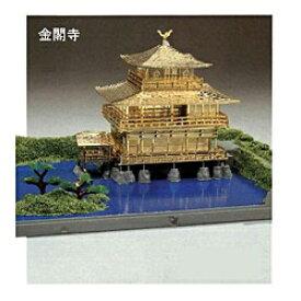 童友社 DOYUSHA 1/200 日本の伝統美シリーズ No.12 金閣寺(ゴールドメッキ版)