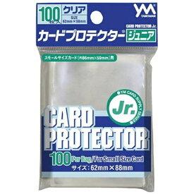 やのまん YANOMAN カードプロテクタージュニア 100枚入り