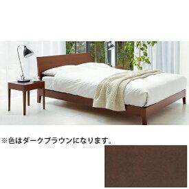 日本ベッド NIHON BED 【フレームのみ】収納なし ソムノ[レッグ](ダブルサイズ/ダークブラウン)【日本製】【受注生産につきキャンセル・返品不可】 【代金引換配送不可】