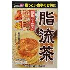 山本漢方 脂流茶(24包)【代引きの場合】大型商品と同一注文不可・最短日配送