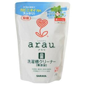 サラヤ saraya arau(アラウ)洗濯槽クリーナー(300g)〔洗濯槽クリーナー〕【wtnup】