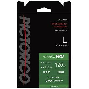 ピクトリコ PICTORICO ピクトリコ ピクトリコプロ・フォトペーパー (L判・120枚)PPR200-L/120[PPR200L120]【wtcomo】