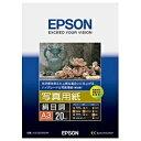 エプソン EPSON 写真用紙 絹目調 (A3・20枚) KA320MSHR[KA320MSHR]【wtcomo】