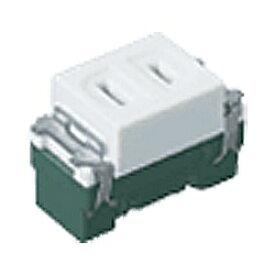 パナソニック Panasonic WN1001SW シングルコンセント 15A125V (埋込コンセント・ホワイト) WN1001SW[WN1001SW] panasonic