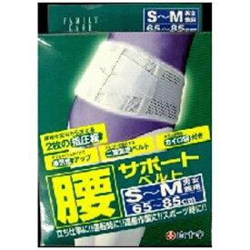 白十字 Hakujuji FC(ファミリーケア)腰サポートベルトS-M65cm-85cm〔サポーター〕