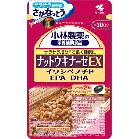 小林製薬 ナットウキナーゼEX(60粒)