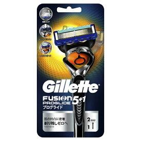 ジレット Gillette Gillette(ジレット) プログライド フレックスボール マニュアル ホルダー 替刃2個付 〔ひげそり〕【rb_pcp】