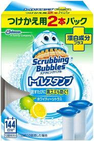 ジョンソン Johnson ScrubbingBubbles(スクラビングバブル) トイレスタンプ 漂白成分プラス ホワイティーシトラスの香り つけかえ用 2本パック〔トイレ用洗剤〕【rb_pcp】