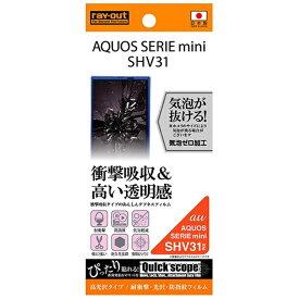 レイアウト rayout AQUOS SERIE mini SHV31用 高光沢タイプ 耐衝撃・光沢・防指紋フィルム 1枚入 RT-SHV31F/DA[RTSHV31FDA]