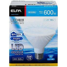 ELPA エルパ LDR8D-W-G054 LED電球 防水仕様 LEDエルパボール ホワイト [E26 /昼光色 /1個 /ビームランプ形 /下方向タイプ][LDR8DWG054]