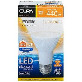 ELPA エルパ LDR6L-W-G053 LED電球 防水仕様 LEDエルパボール ホワイト [E26 /電球色 /1個 /ビームランプ形 /下方向タイプ][LDR6LWG053]