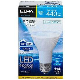 ELPA エルパ LDR6D-W-G052 LED電球 防水仕様 LEDエルパボール ホワイト [E26 /昼光色 /1個 /ビームランプ形 /下方向タイプ][LDR6DWG052]