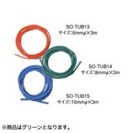 SOFTOUCH ソフタッチ トレーニングチューブ(グリーン/レギュラー) SO-TUB14【3m】[SOTUB14LG]