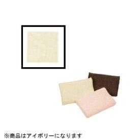 テンピュール 【まくらカバー】ソナタピロー専用カバー(アイボリー)[80035]
