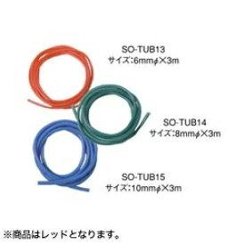 SOFTOUCH ソフタッチ トレーニングチューブ(レッド/ソフト) SO-TUB13【3m】[SOTUB13SF]