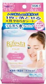 マンダム mandom Bifesta(ビフェスタ) うる落ち水クレンジングシート モイスト(46枚)〔クレンジング〕