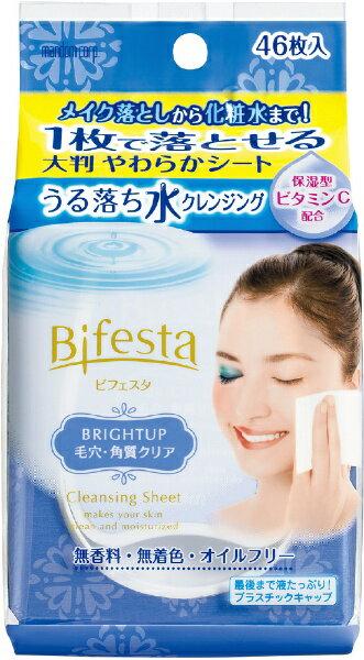 マンダム mandom Bifesta(ビフェスタ) うる落ち水クレンジングシート ブライトアップ(46枚)〔クレンジング〕