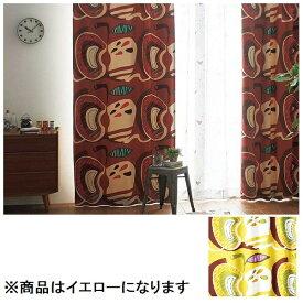スミノエ SUMINOE ドレープカーテン リンゴ(100×135cm/イエロー)【日本製】[生産完了品 在庫限り][V1250100X135]