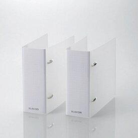 エレコム ELECOM CD/DVD用不織布ケース専用ファイル (2冊入) 36枚収納対応×2 クリア CCD-B02WCR[CCDB02WCR]