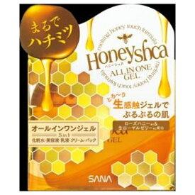 常盤薬品 TOKIWA Pharmaceutical Honey shca (ハニーシュカ) オールインワンジェル(150g)[オールインワンジェル]【wtcool】