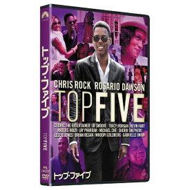 パラマウントジャパン Paramount トップ・ファイブ 【DVD】