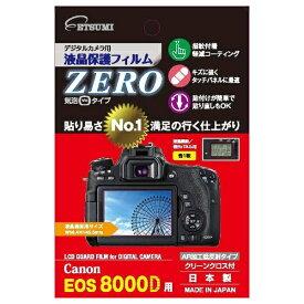 エツミ ETSUMI E7338 液晶保護フィルムZERO キヤノンEOS8000D用