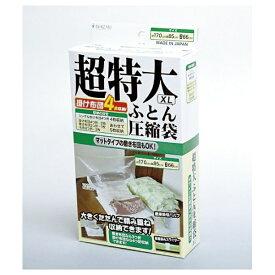 石崎資材 ISHIZAKI SHIZAI 超特大圧縮袋1P FL-03B[FL03B]